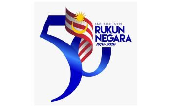 Bernama Kkmm Took Various Measures To Promote Rukun Negara