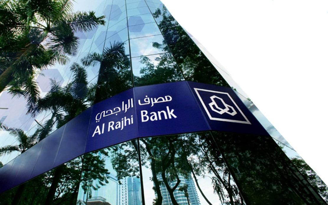 BERNAMA - Al Rajhi Bank Malaysia appoints new senior management leaders